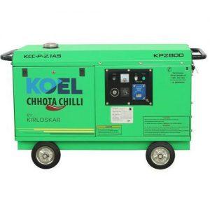 kirloskar-chhota-chilli-2-kva-generator